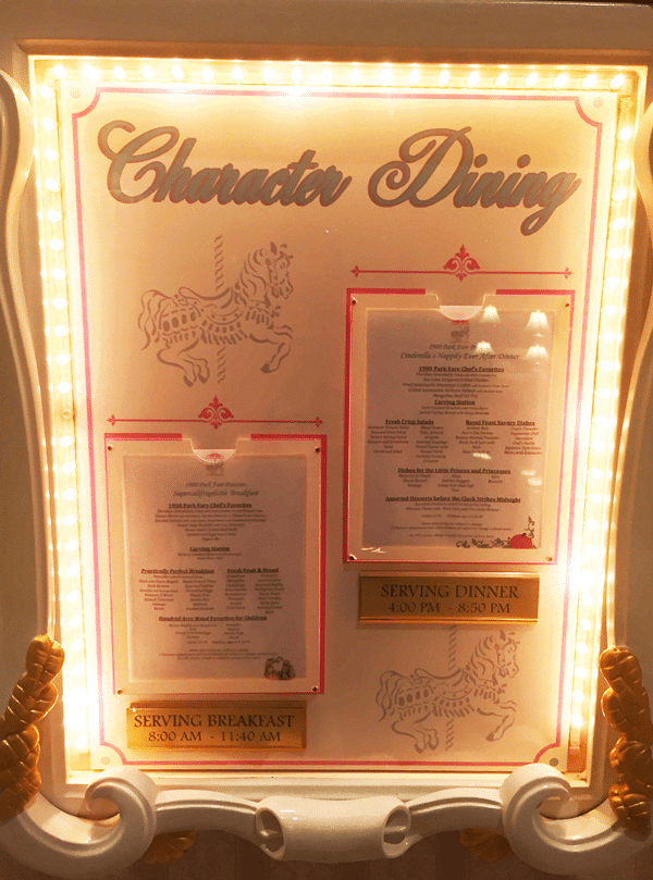 Dining with the Character Queen: 1900 Park Fare Dinner