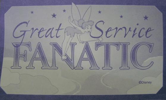 greatservicefanatic