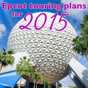 epcottouringplans2015square