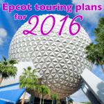 epcottouringplans2016