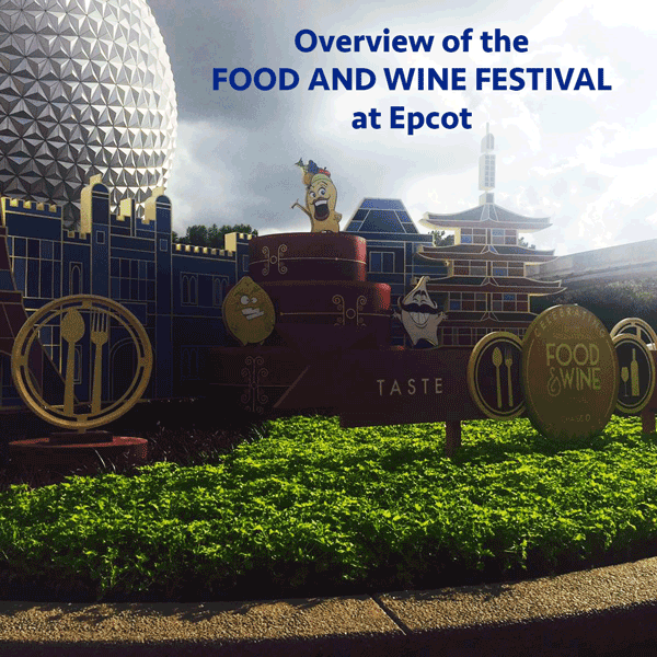 Food and Wine Festival | Epcot