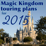 mktouringplans2015