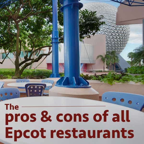 Epcot dining