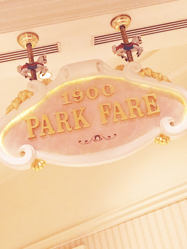 1900parkfaresign - Dining with the Character Queen: 1900 Park Fare Dinner