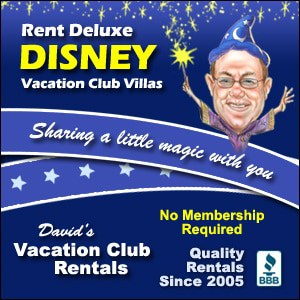 dvcrequest - How to rent DVC points (deluxe hotel for moderate prices!)