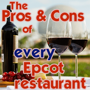 headerprosconsepcot - Guide to all Epcot rides and attractions