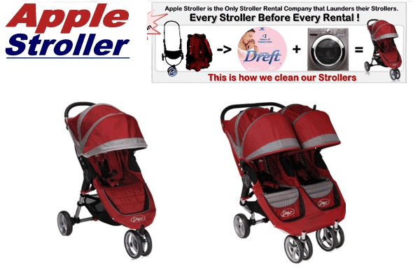Apple Stroller - Disney World strollers