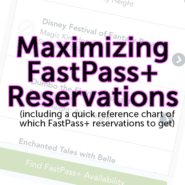 Maximizing FastPass reservations