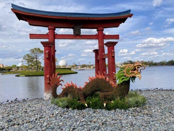 dragon topiary