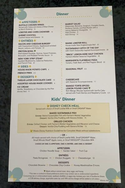 In-room dining menu at Yacht Club
