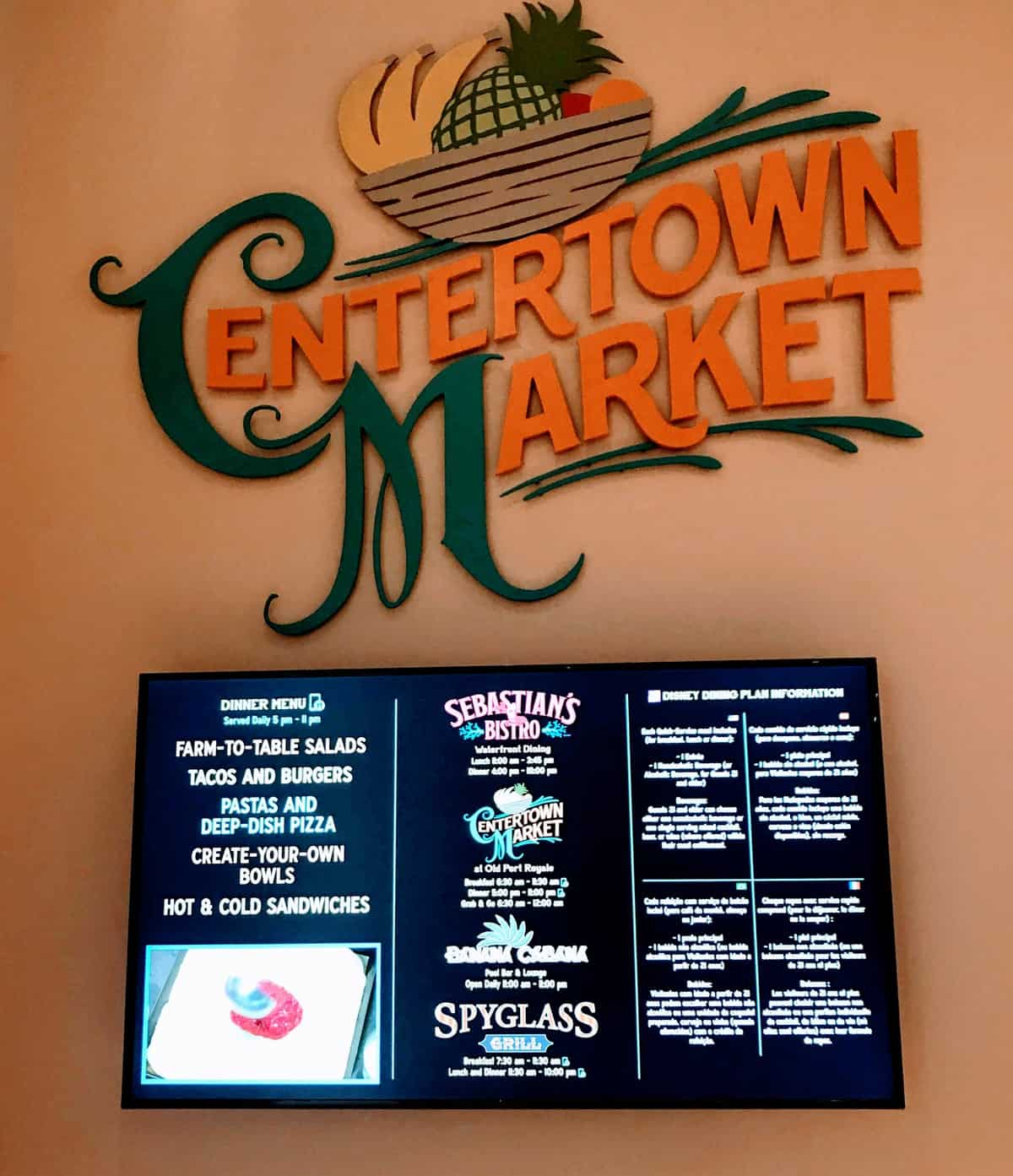 Caribbean Beach Resort - Centertown Market (breakfast)