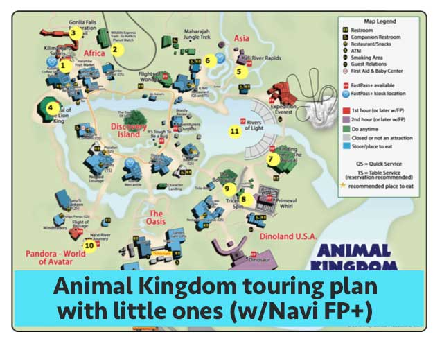 aklittleoneswithpandora 1 - Animal Kingdom touring plans for 2018 (with FastPass+ suggestions)