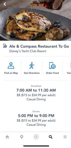 Ale & Compass Mobile Order