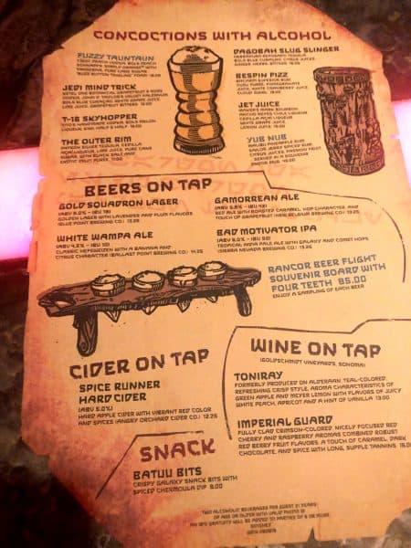 Oga menu