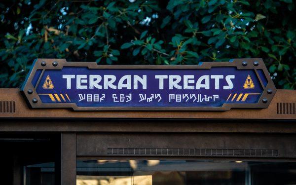 terran treats avengers campus