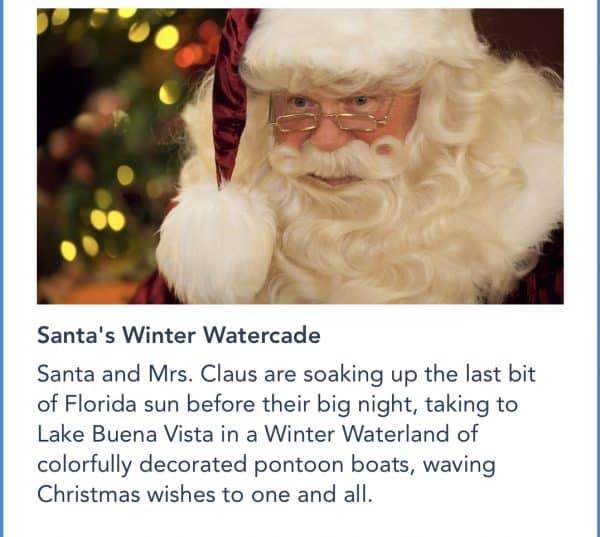 Santa's Winter Watercade at Disney Springs