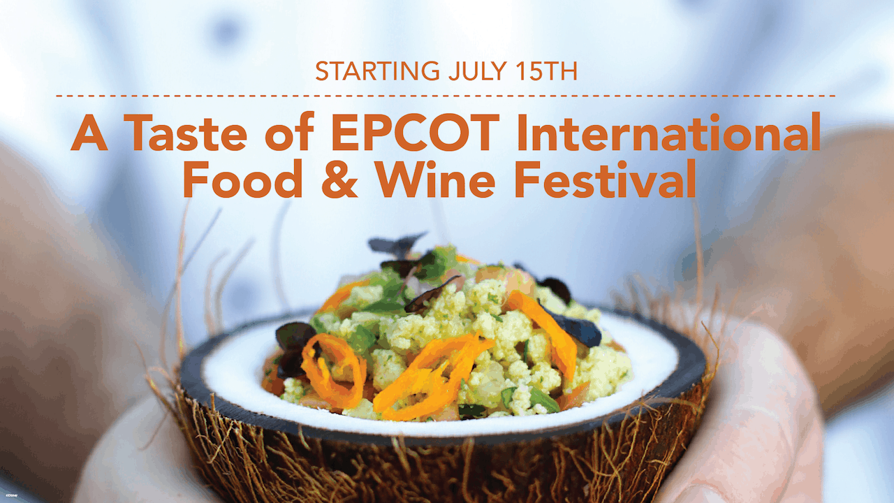 Modified Epcot Food and Wine Festival 2020