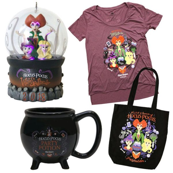 halloweenmerch2 600x600 - 2018 Mickey's Not-So-Scary Halloween Party has begun! Here are the details.