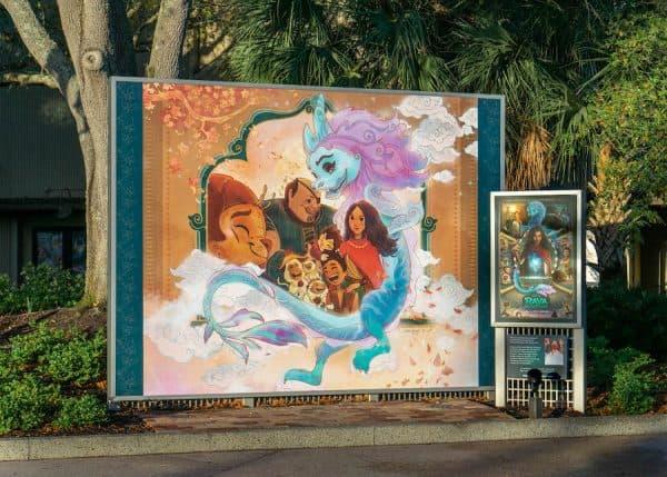 raya and the last dragon art at disney springs