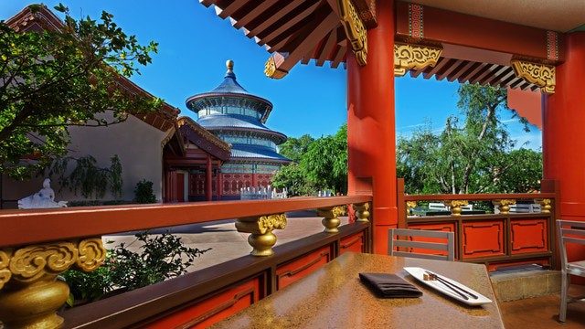 Epcot Dining - Lotus Blossom Cafe (dinner)