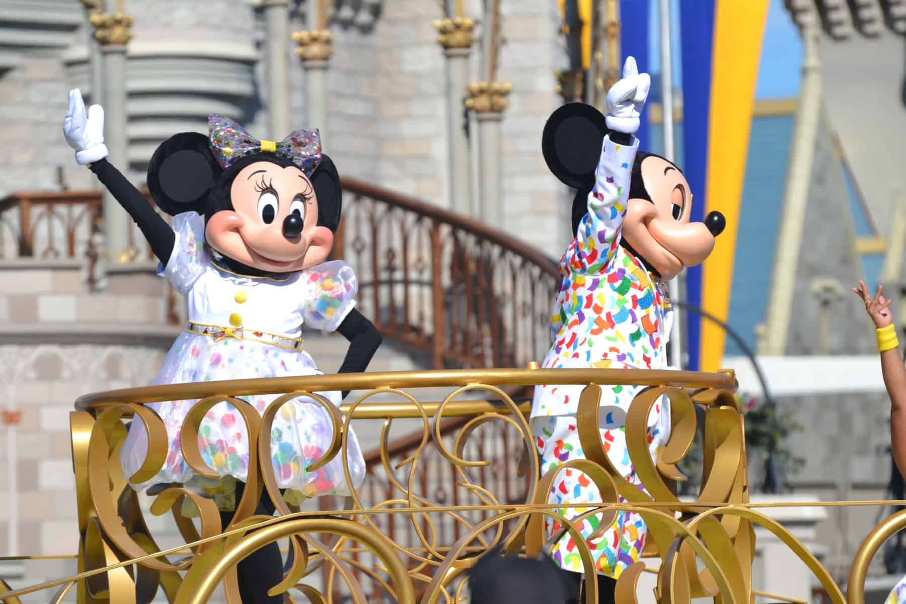 Move It! Shake It! MousekeDance It! Street Party – Temporarily Unavailable