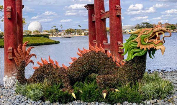 Japan topiary