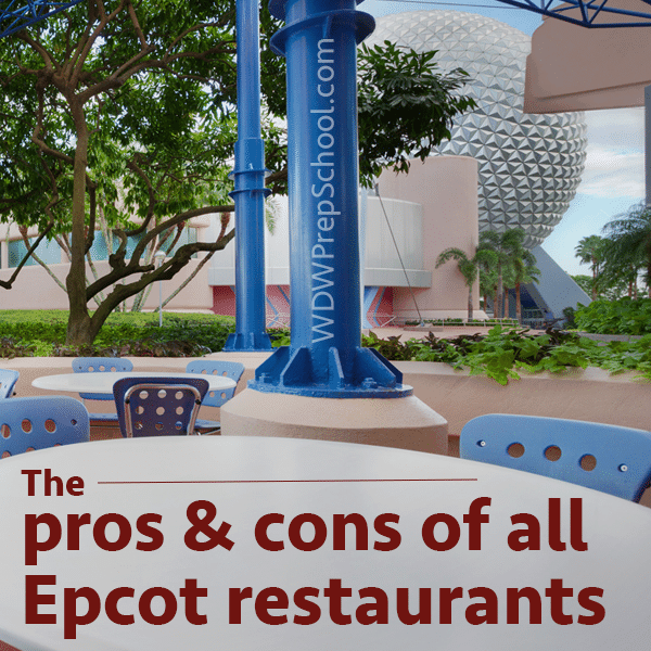 The pros and cons of every Epcot restaurant