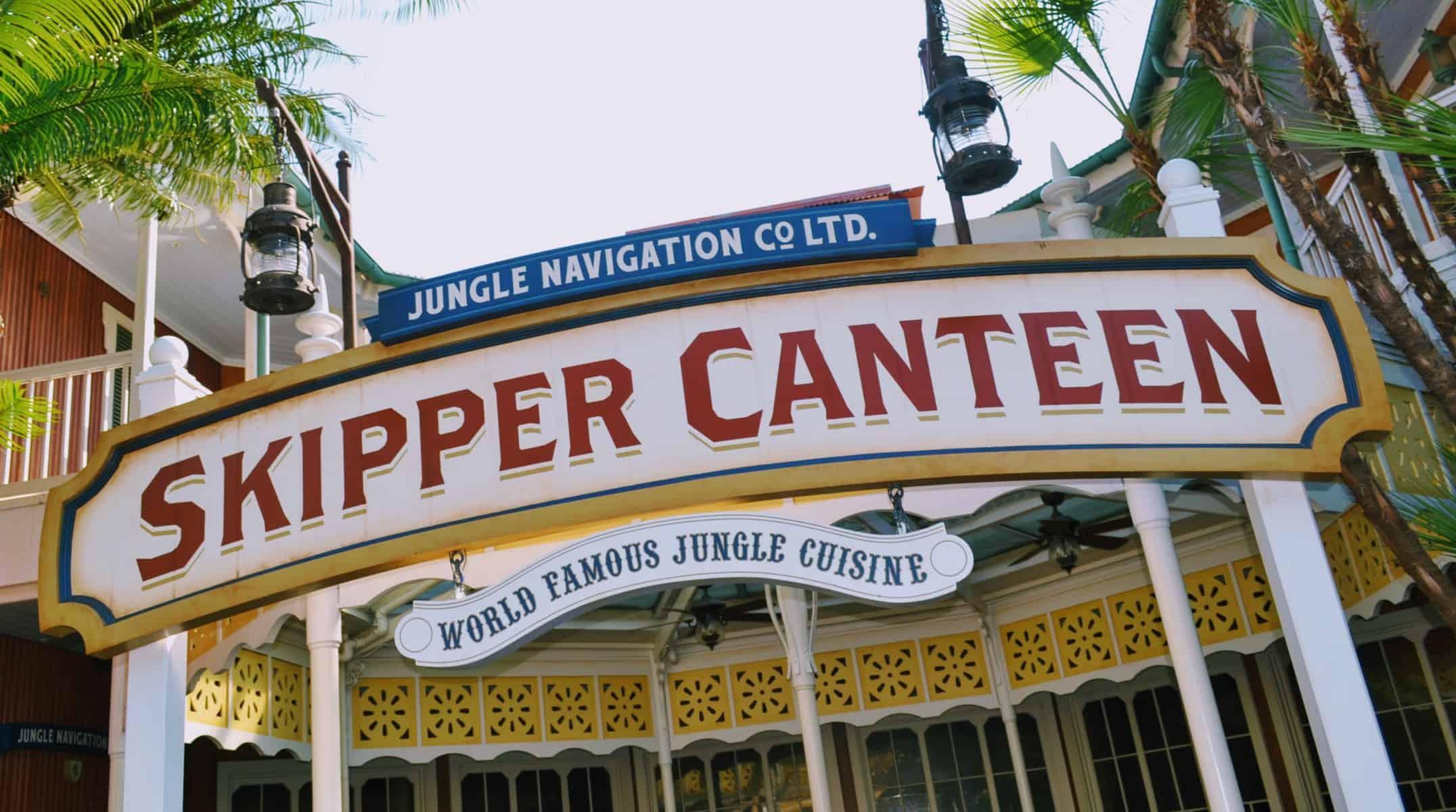 Skipper Canteen in Magic Kingdom